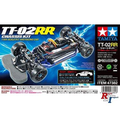 TAMIYA 1/10 R/C TT-02RR Chassis Kit  - 47382