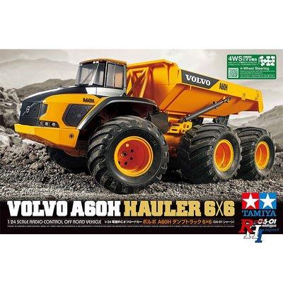 TAMIYA 1/24 RC Volvo A60G Hauler 6x6 G6-01 - 58676