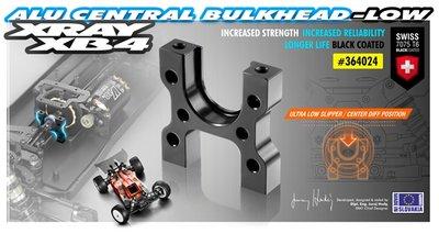 Xray Alu Central Bulkhead - Low, X364024 - 364024