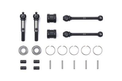 TAMIYA TC-01/TB-05 39mm Cardan JointShaft (2) - 42372