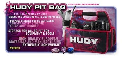 HUDY Pit Bag - Compact - 199310