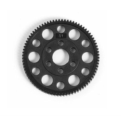 XRAY Offset Spur Gear 81T : 48 Hard - 305781